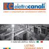 Nuovo listino Elettrocanali 2017