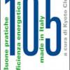 105 buone pratiche di efficienza energetica Made in Italy